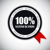 Goldener Zufriedenheits-Vektor des Aufkleber-100% Lizenzfreies Stockbild