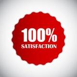 Goldener Zufriedenheits-Vektor des Aufkleber-100% Stockbild