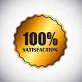 Goldener Zufriedenheits-Vektor des Aufkleber-100% Lizenzfreies Stockfoto