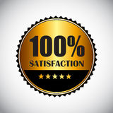 Goldener Zufriedenheits-Vektor des Aufkleber-100% Stockbilder