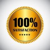 Goldener Zufriedenheits-Vektor des Aufkleber-100% Stockfotos