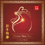 Goldenes Hahn year& x27; s-Religion von Buddha am Anfangsguten tag im Jahre 2017 vektor abbildung