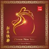 Goldenes Hahn year& x27; s-Religion von Buddha am Anfangsguten tag im Jahre 2017 lizenzfreie abbildung
