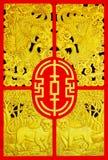 Goldenes Kunstmuster auf der Wand des Tempels Stockfotografie