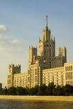 Goldenes Moskau 1 Lizenzfreies Stockfoto