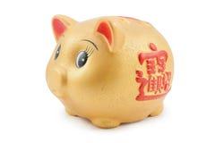 Goldenes piggy Lizenzfreie Stockfotografie