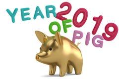 Goldenes Schweindesign für chinesisches Feierjahr des neuen Jahres von Schwein 3 stock abbildung