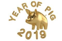 Goldenes Schweindesign für chinesisches Feierjahr des neuen Jahres von Schwein 3 lizenzfreie abbildung