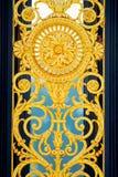 Goldenes Symbol Stockfoto