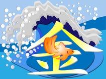GoldenFish royalty free illustration
