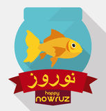 Goldfish in a Bowl with Greeting Ribbons for Nowruz, Vector Illustration Stock Photography