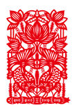Goldfish playing with lotus. Chinese traditional paper-cut art.Fish and lotus, are all Chinese traditional auspicious patterns Royalty Free Stock Photo