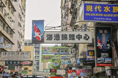 Goldfish rynek w Hong Kong Zdjęcia Stock