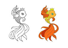 Goldfish. Vector illustration of fairy-tale goldfish with a crown. Includes colorful and outline coloring versions Royalty Free Stock Photography