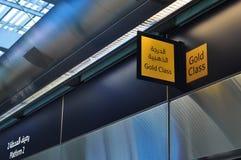 Goldklassenzeichen Lizenzfreies Stockfoto