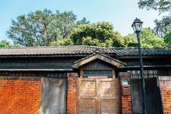 Goldmuseum, vier verbunden vom Japanisch-ähnlichen Wohnsitz in Jinguashi, Taiwan stockfotografie