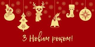 Goldweihnachtsanhänger eine Glocke mit Stechpalme, Ball, Tannenbaum, Schneeflocken, Rotwild im Schal, Schneemann in einem Hut, au Lizenzfreies Stockbild