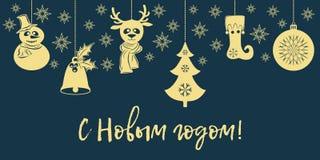 Goldweihnachtsanhänger eine Glocke mit Stechpalme, Ball, Tannenbaum, Schneeflocken, Rotwild im Schal, Schneemann in einem Hut, au Lizenzfreies Stockfoto
