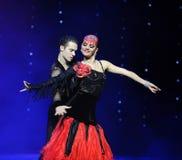 Golem like Resurrection-the Austria's world Dance Royalty Free Stock Image