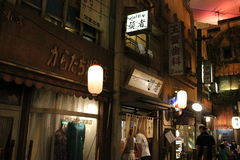 Goleni Yokohama Ramen muzeum Obraz Royalty Free