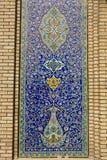 Golestan pałac, Teheran, Iran Zdjęcia Stock