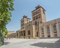 Golestan Palace Edifice of the Sun Royalty Free Stock Photo