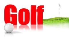 Golf 3D Fotografia Stock Libera da Diritti