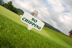 Golf - No Chipping Royalty Free Stock Images