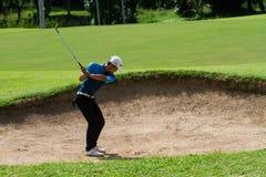 Golfista joven Imágenes de archivo libres de regalías