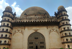Golgumbaz на Bijapur Karnataka стоковые фото