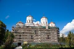 Golia Monastery royalty free stock photo
