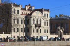 Golit王子伯爵夫人Karlova纪念图书馆豪宅  图库摄影