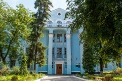 Goloseevo, Kiev Images stock