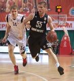 Golovin Dmitriy Image libre de droits