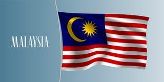 Golvende de vlag vectorillustratie van Maleisië vector illustratie