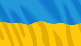 Golvende vlag van de Oekraïne vector illustratie