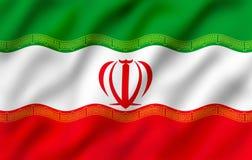 Golvende vlag van Iran stock illustratie