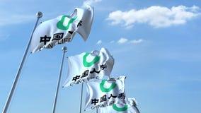 Golvende vlaggen met de Verzekeringsmaatschappijembleem van China Life tegen hemel, het redactie 3D teruggeven stock illustratie