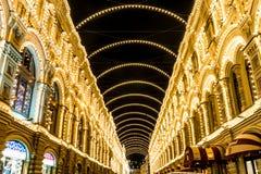 GOMA de Moscou com luminoso Imagem de Stock