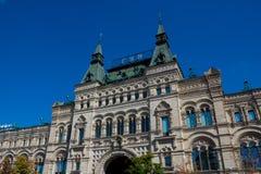 Goma de Moscou, literalmente loja universal principal fotografia de stock royalty free