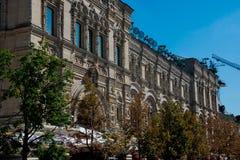 Goma de Moscou, literalmente loja universal principal imagem de stock royalty free