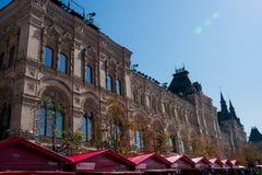 Goma de Moscou, literalmente loja universal principal fotografia de stock