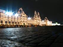GOMA em Moscovo Fotos de Stock