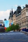 GOMA en la Plaza Roja. Bandera del día de fiesta del 1 de mayo. Fotografía de archivo libre de regalías