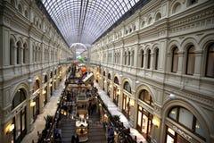 GOMA en Moscú Imágenes de archivo libres de regalías