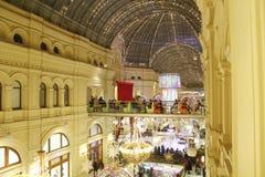 GOMA, Moscú, Rusia Imagen de archivo libre de regalías