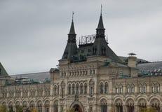 GOMA Moscou Imagens de Stock Royalty Free