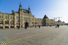 GOMA universal da loja do estado em Moscou Imagens de Stock