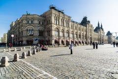 GOMA universal da loja do estado em Moscou Fotografia de Stock Royalty Free