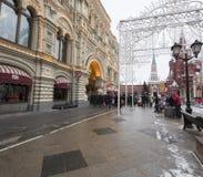 GOMA universal de la tienda de la tubería de la decoración de los días de fiesta del Año Nuevo de la Navidad, Plaza Roja en Moscú Fotografía de archivo libre de regalías